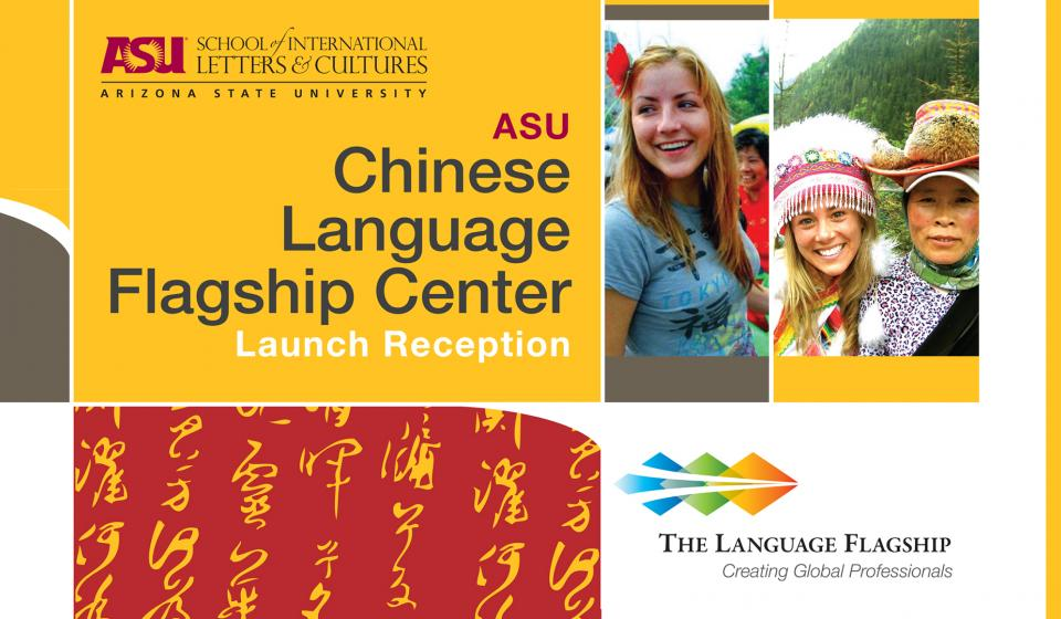 ASU Chinese Language Flagship Chapter